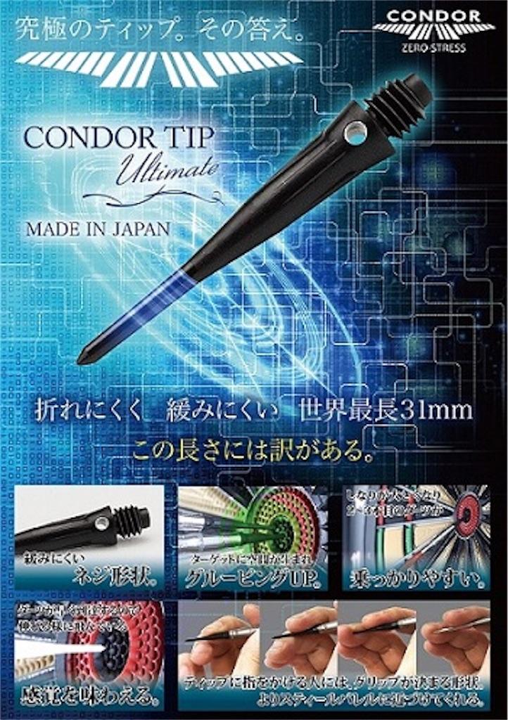 f:id:yuki02158:20170824071830j:image