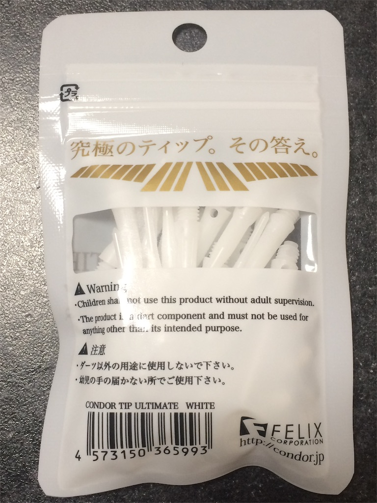 f:id:yuki02158:20171015095506j:image