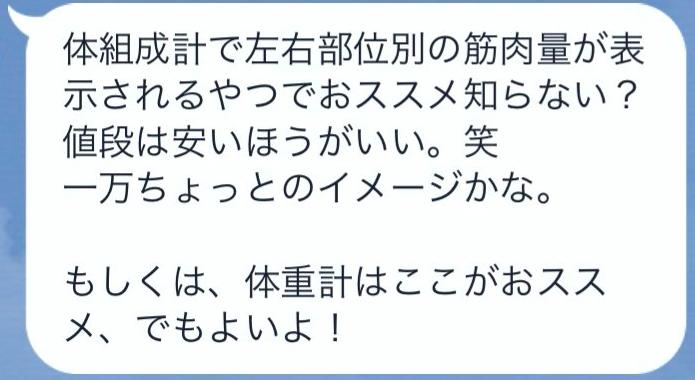 f:id:yuki0421kuni465:20180809145951p:plain