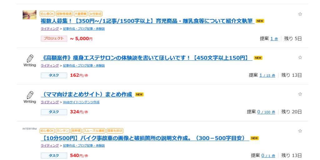 f:id:yuki0734:20170704130738p:plain