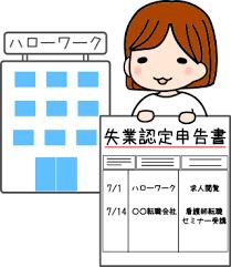 f:id:yuki0734:20170802131905p:plain