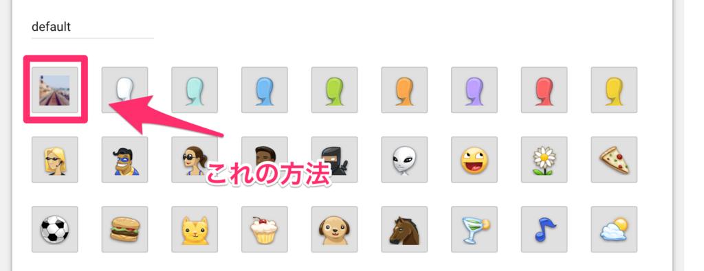 f:id:yuki0n0:20180320133118p:plain