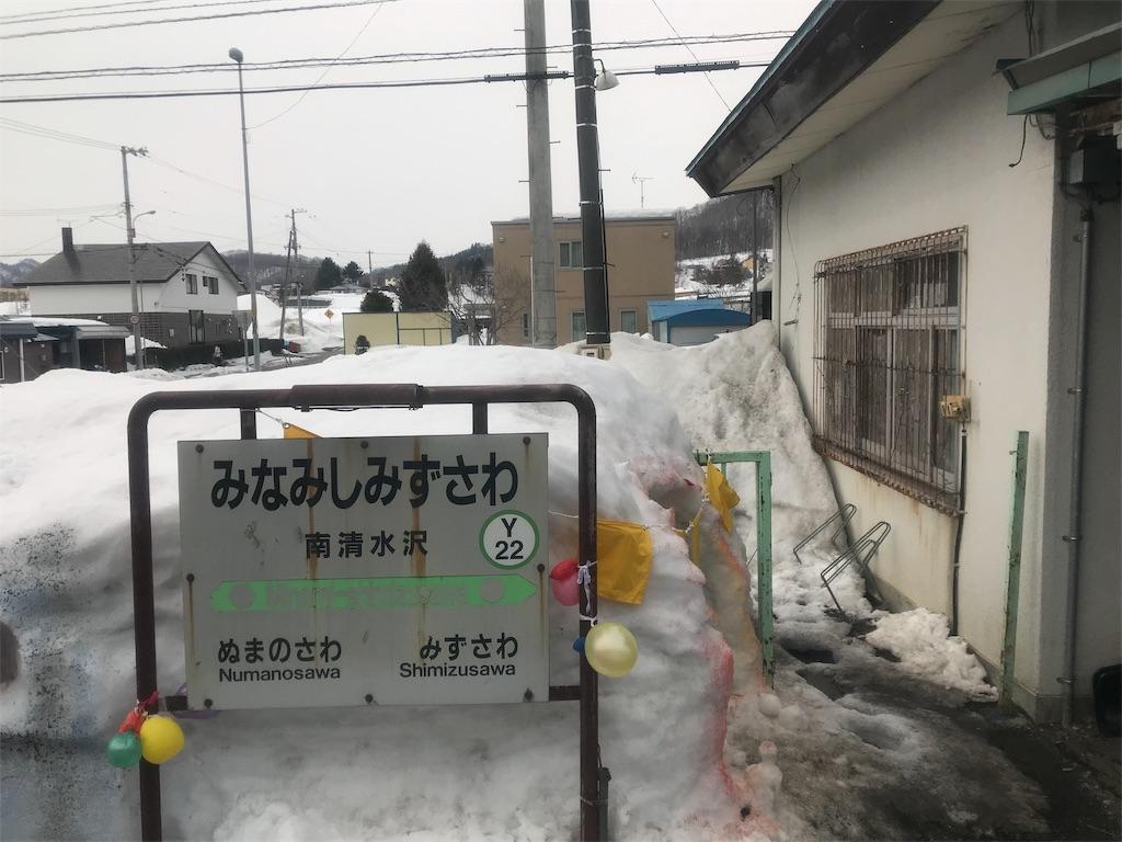 f:id:yuki1016:20190326133952j:image