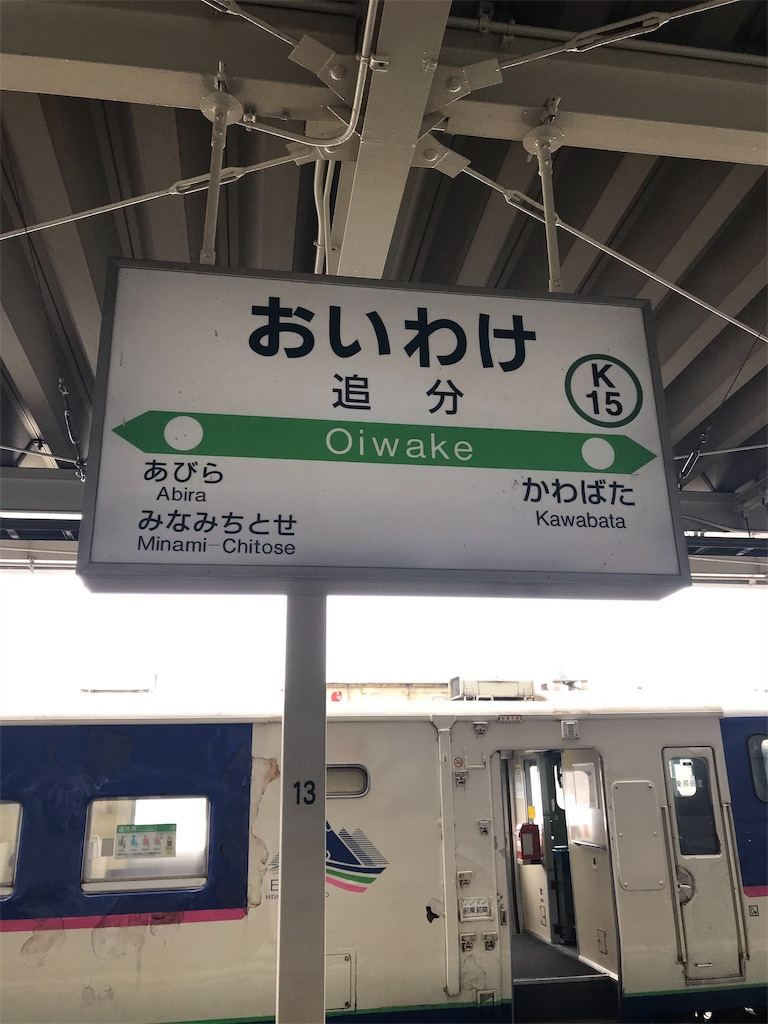 f:id:yuki1016:20190331183436j:image