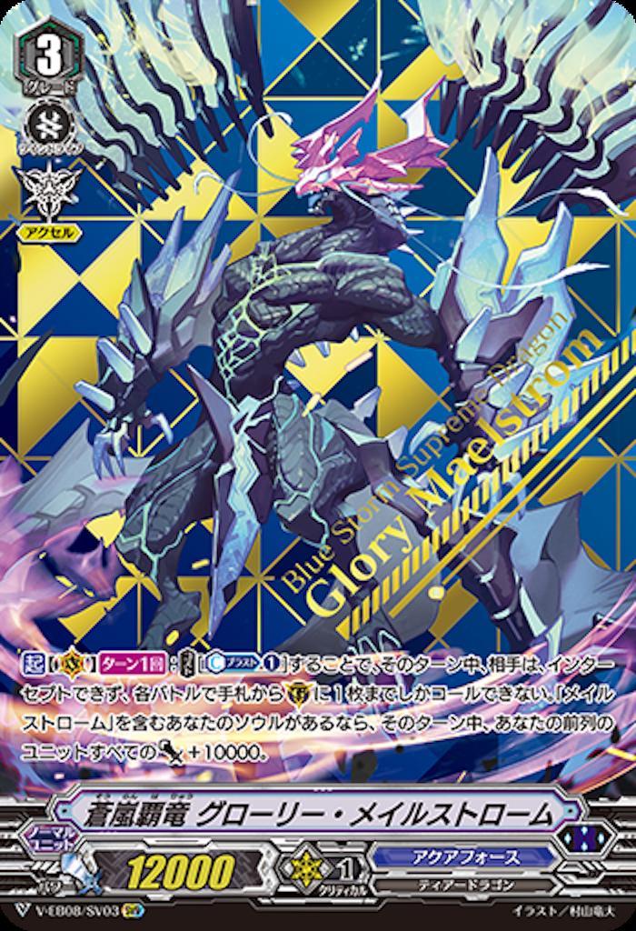 f:id:yuki1022kun:20190606210452p:image