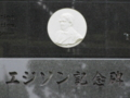 20170109122409