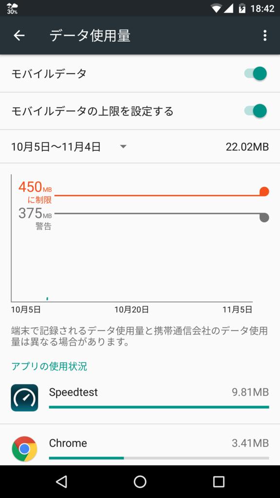 f:id:yuki10k:20161009185413p:plain