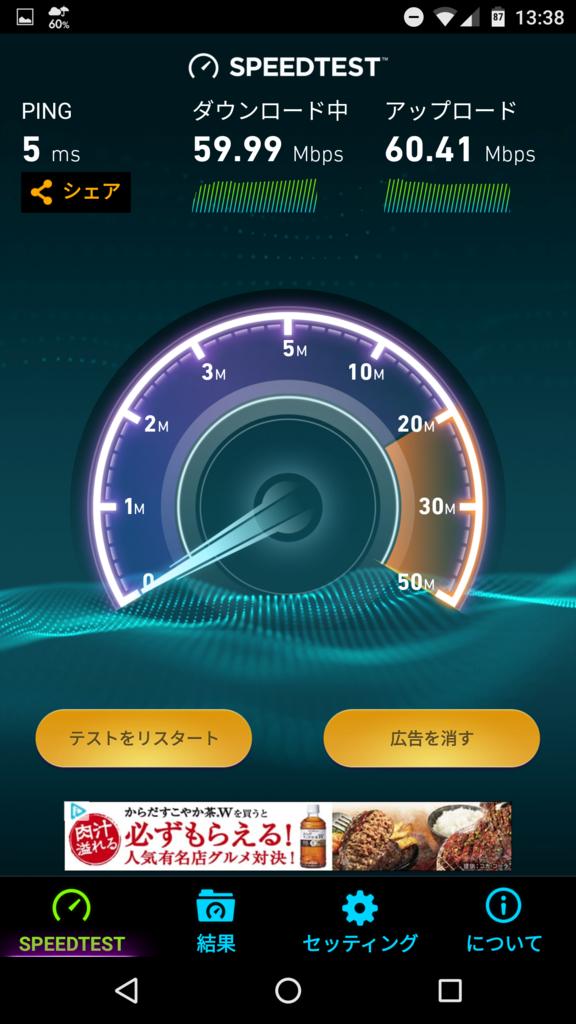 f:id:yuki10k:20161009190236p:plain