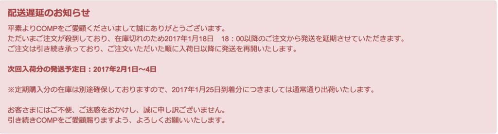 f:id:yuki10k:20170119224404p:plain