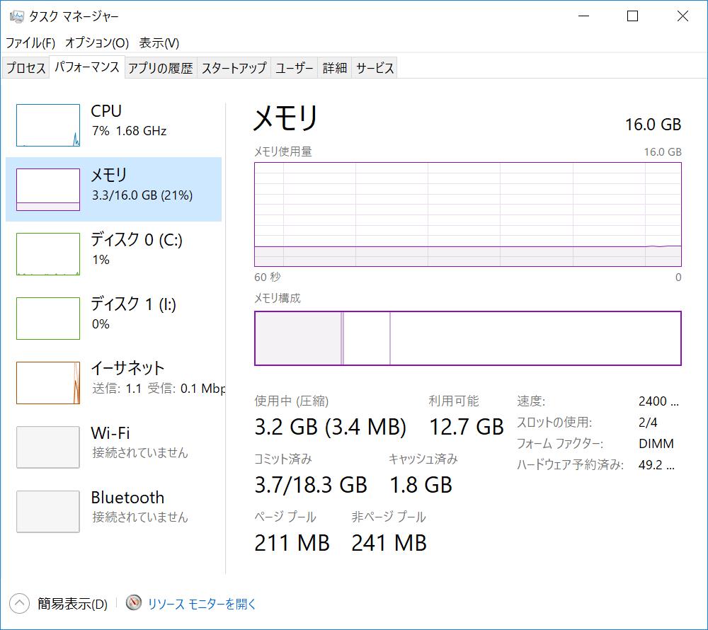 f:id:yuki10k:20170612230413p:plain