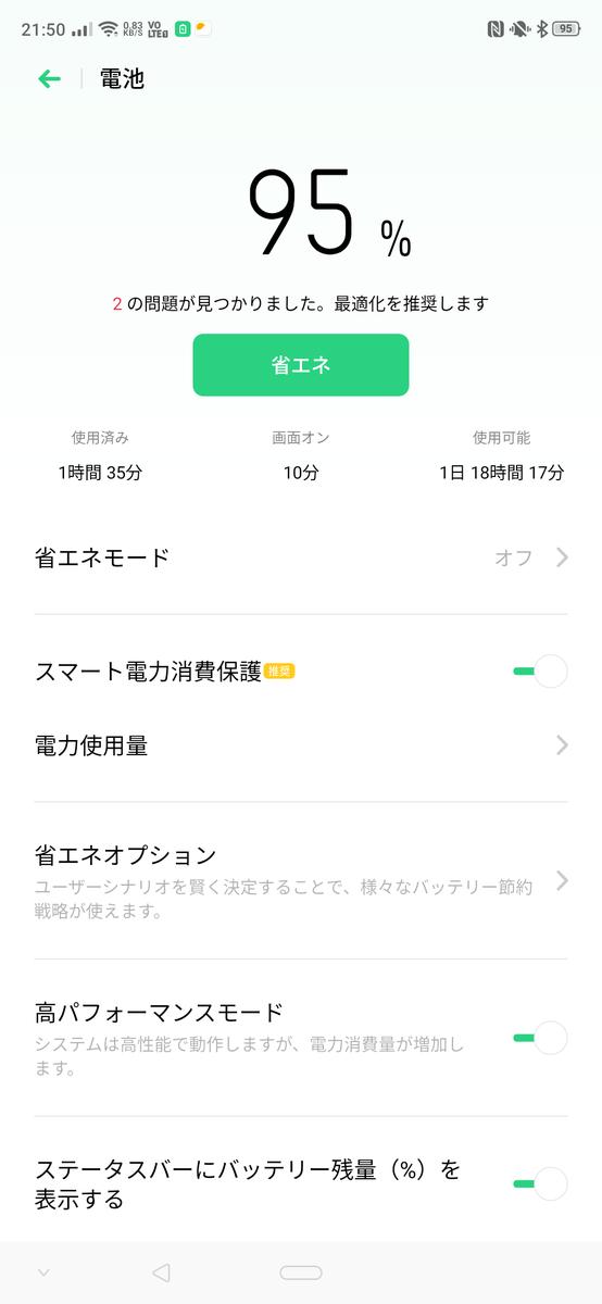 f:id:yuki10k:20191023130138p:plain