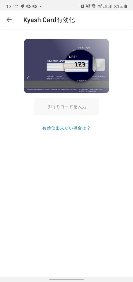 f:id:yuki10k:20200411132815j:plain