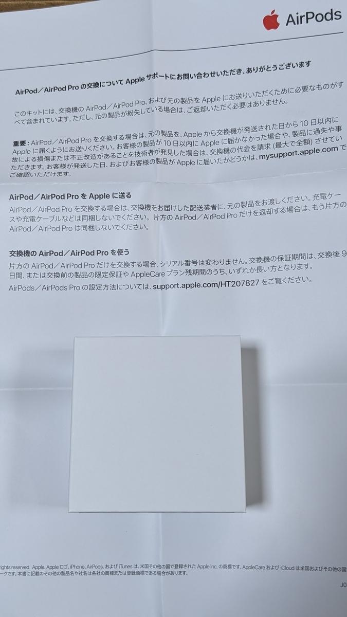 f:id:yuki10k:20210113225140j:plain