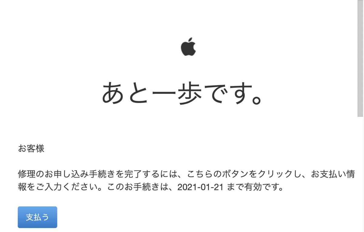 f:id:yuki10k:20210113230446p:plain