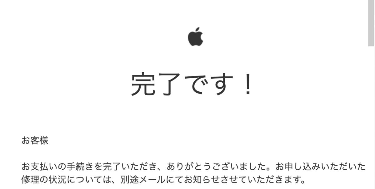 f:id:yuki10k:20210113230525p:plain