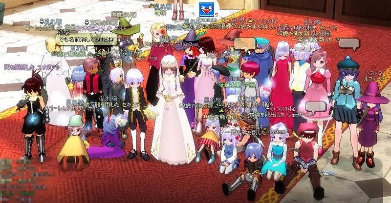 Nagi と アルテルミス の結婚式