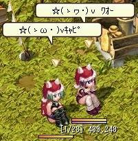 ☆(ゝω・)v キャピ