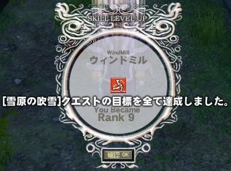 f:id:yuki11:20070520182629j:image