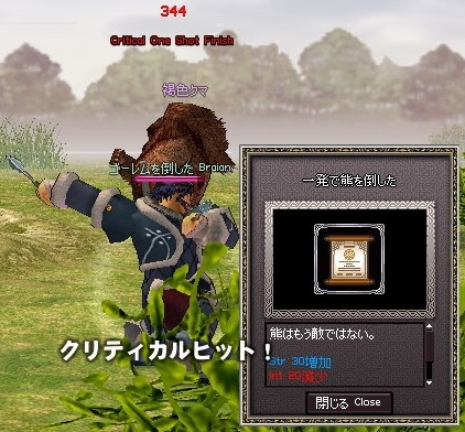 f:id:yuki11:20070520183220j:image
