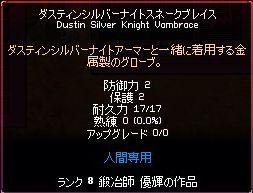 f:id:yuki11:20070827014548j:image
