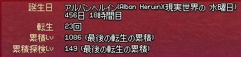 f:id:yuki11:20080209182658j:image