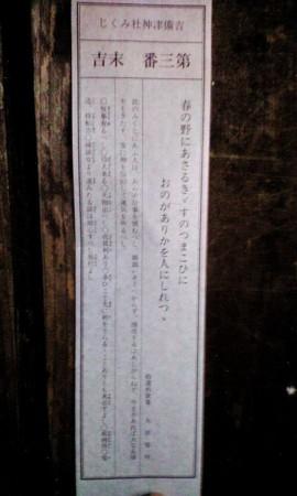 f:id:yuki11:20090103170506j:image