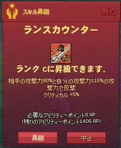 f:id:yuki11:20160220001441j:image