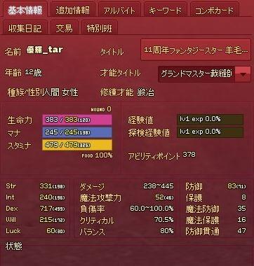 f:id:yuki11:20160514211035j:image