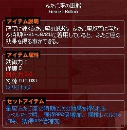 f:id:yuki11:20160521212840j:image