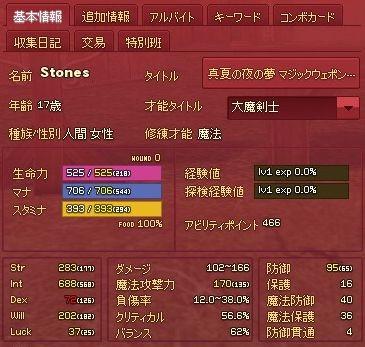 すーちゃん 55回目