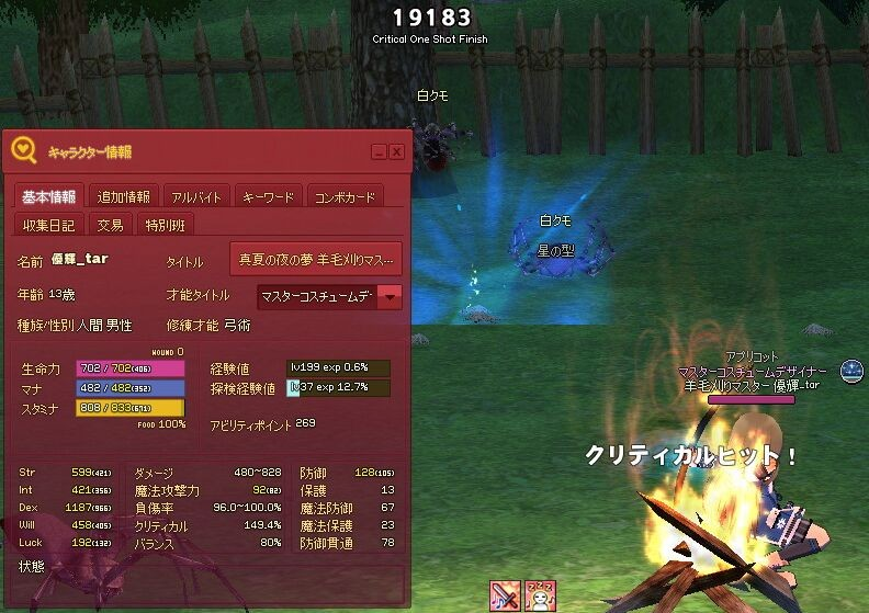f:id:yuki11:20160821213221j:image