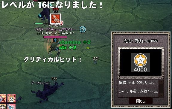 f:id:yuki11:20160830163946j:image