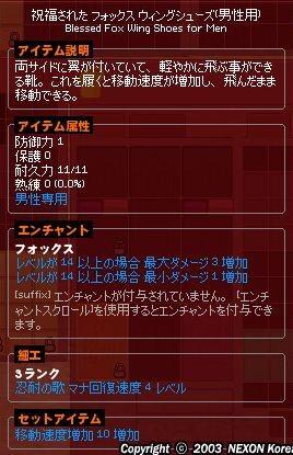 f:id:yuki11:20160910042944j:image