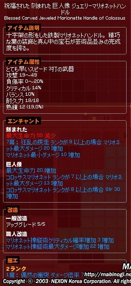 f:id:yuki11:20160910042945j:image