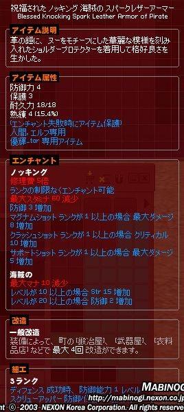 f:id:yuki11:20160910042948j:image