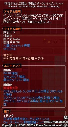 f:id:yuki11:20160910042949j:image