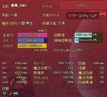 20161114183537