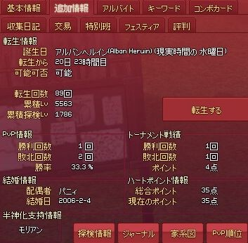 f:id:yuki11:20170301194234j:image