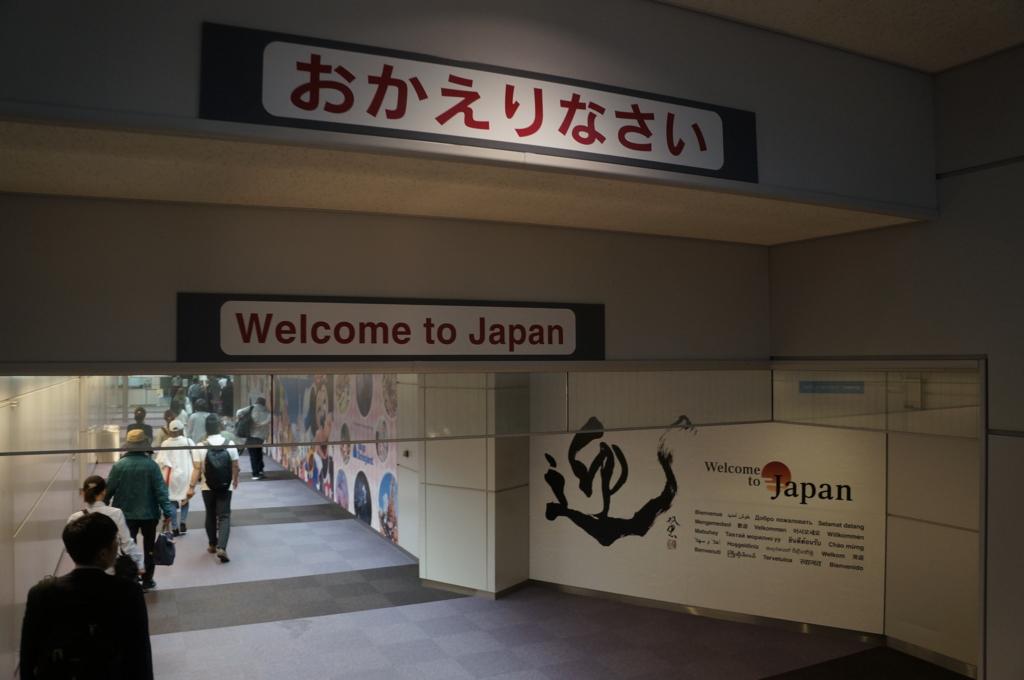 f:id:yuki12-99:20160623190856j:plain