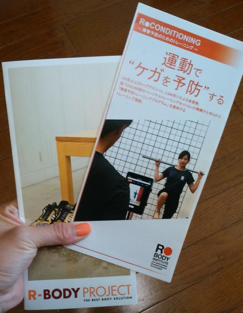 f:id:yuki12-99:20170330153435j:plain