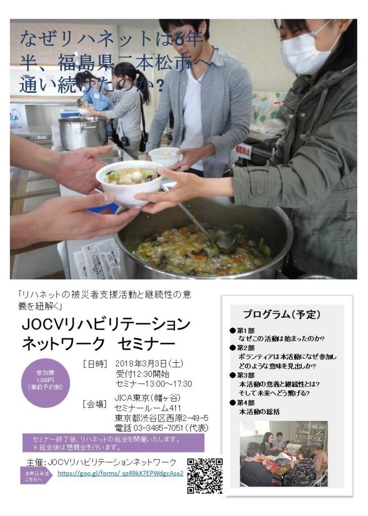f:id:yuki12-99:20180303005509j:plain