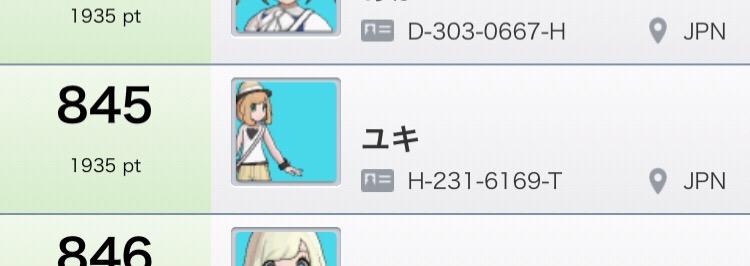 f:id:yuki140:20181220055614j:plain