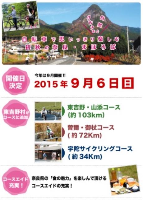 f:id:yuki1414:20150713013523j:image