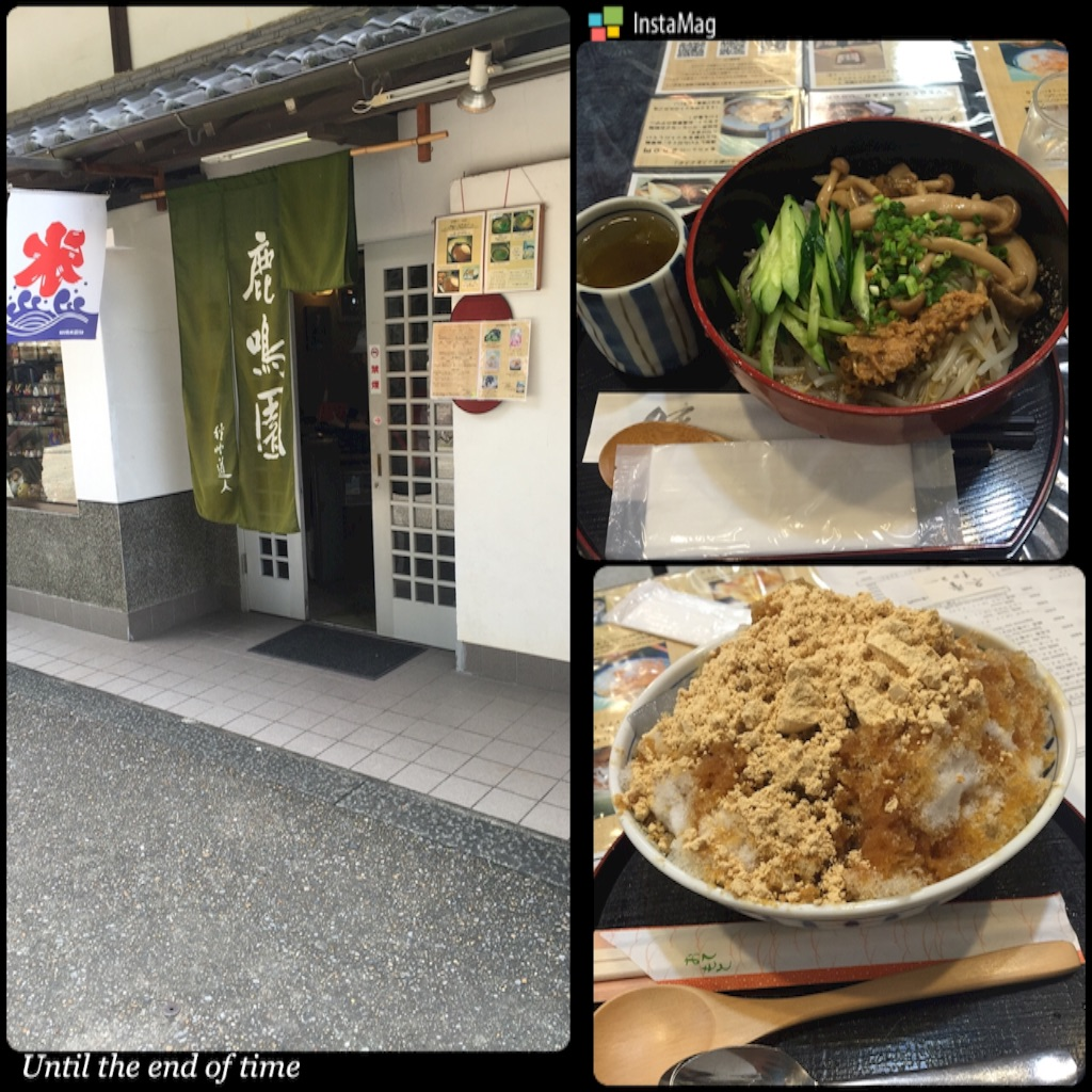 f:id:yuki1414:20150824002016j:image