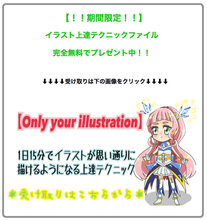 f:id:yuki1732:20170514002356p:plain