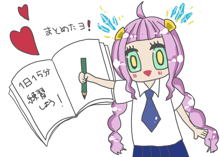 f:id:yuki1732:20170518154217p:plain