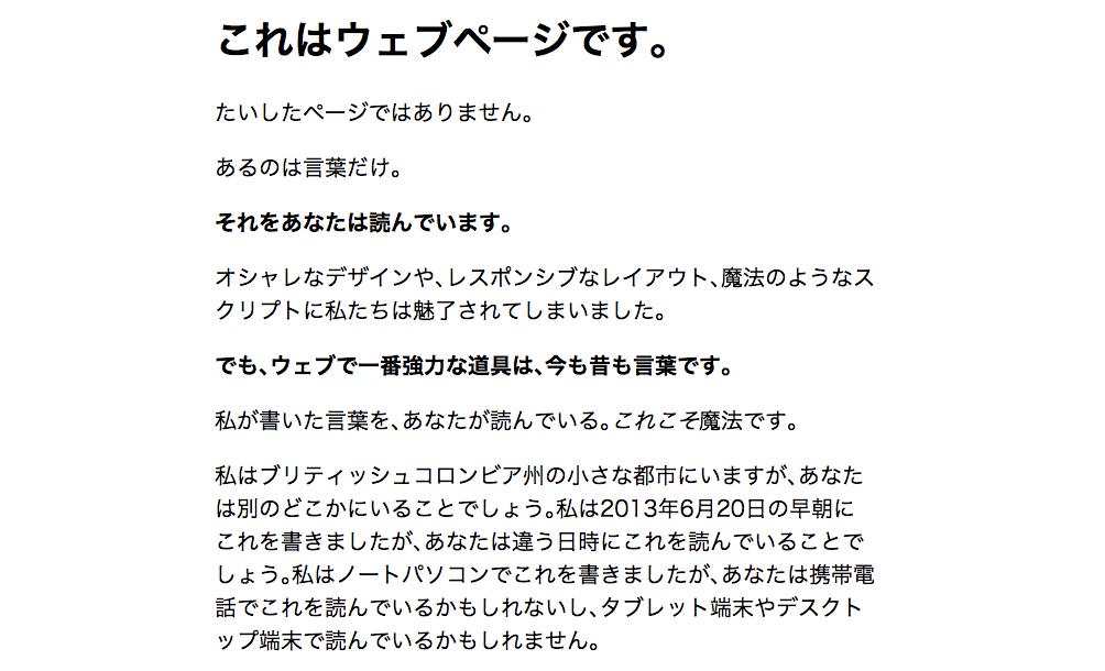 f:id:yuki1732:20170521155848p:plain