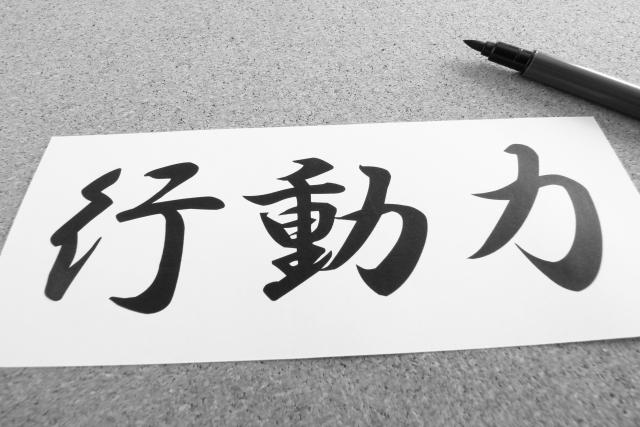 f:id:yuki1732:20170526122024p:plain