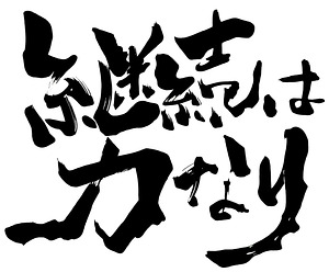 f:id:yuki1732:20170526200550j:plain