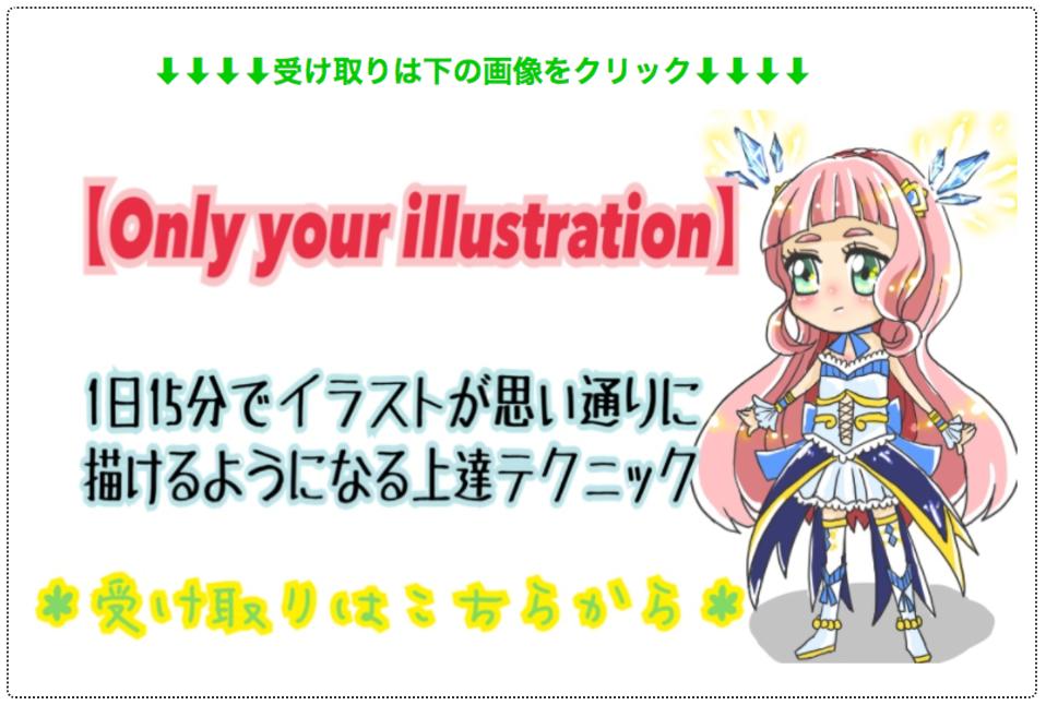 f:id:yuki1732:20170601123050p:plain